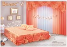 Фелиция 2 спальный 3 сторонний