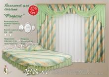 Комплект для спальни Флоранс 3х сторонний